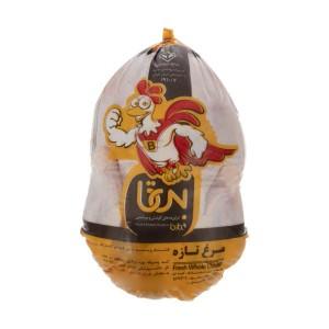 مرغ کامل با پوست بیتا مقدار 2.5 کیلوگرم